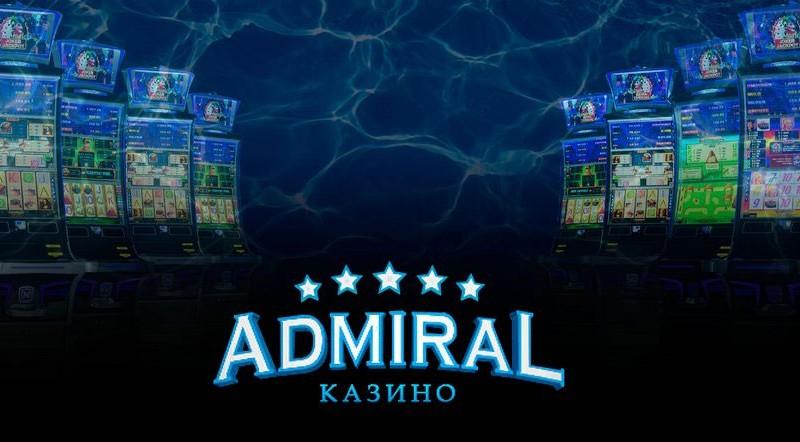 Admiral 777 рабочее зеркало на сегодня 2018 год