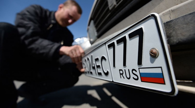 Какие новшества ожидать автомобилистам России в ближайшем будущем
