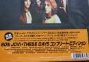 Bon Jovi - someday i'll be saturday night перевод песни на русский язык