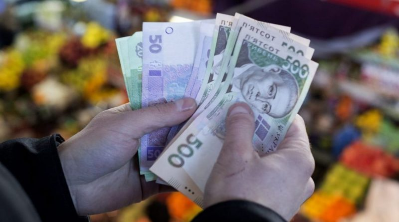 Как получить кредит под ноль процентов в Украине