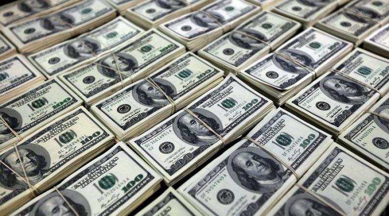 Житель США стал миллиардером выиграв в лотерею