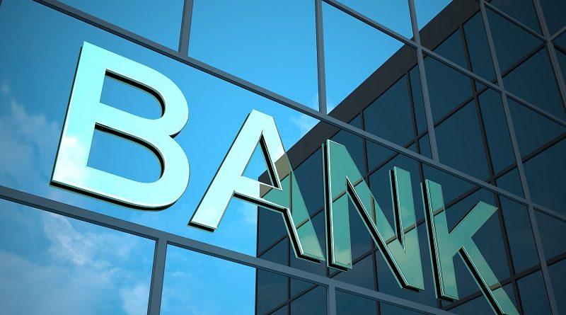 Как выбрать надежный банк в России