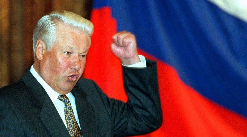 Борис Ельцин - каким был жизненный путь первого президента Российской Федерации
