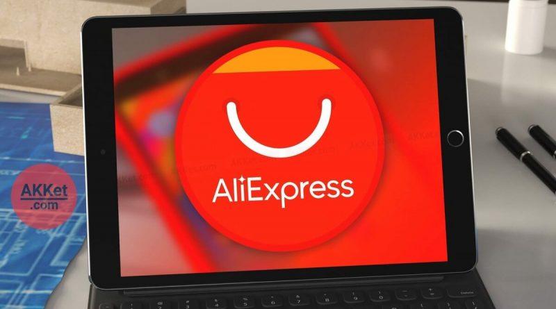 Как находить скидки и акционные товары на Алиэкспресс