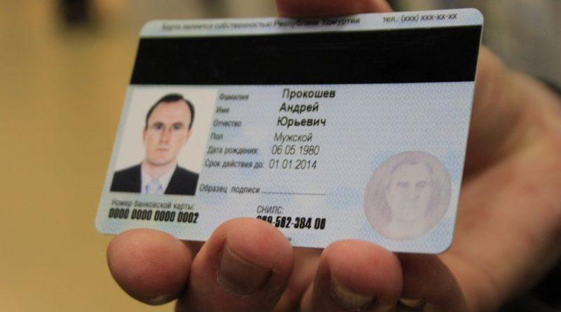 Где купить принтер для печати пластиковых карт в России