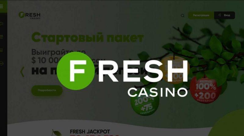 Какие разновидности аппаратов доступны на Fresh Casino