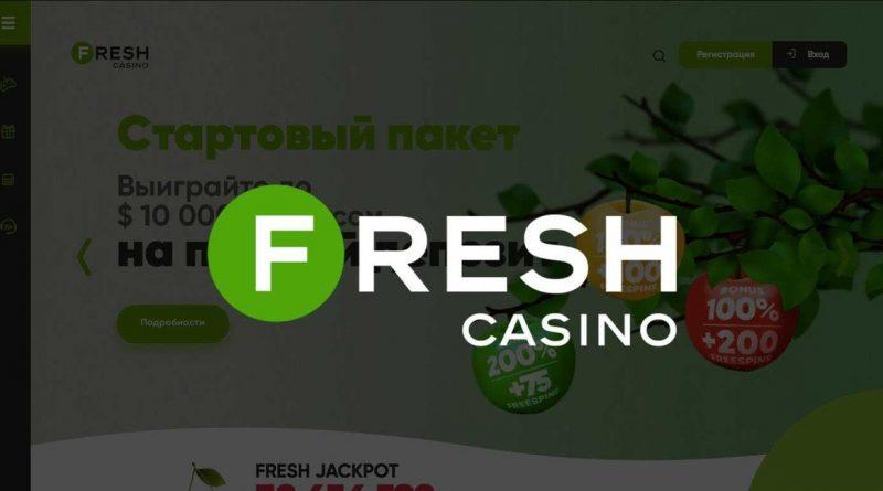 casino фрэш