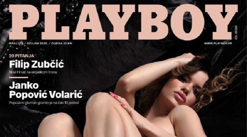 Playboy Хорватия 2020 выпуск №3 — только девушки без чтива (27 фото)