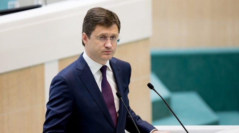 Как Александр Новак стал Министром энергетики России