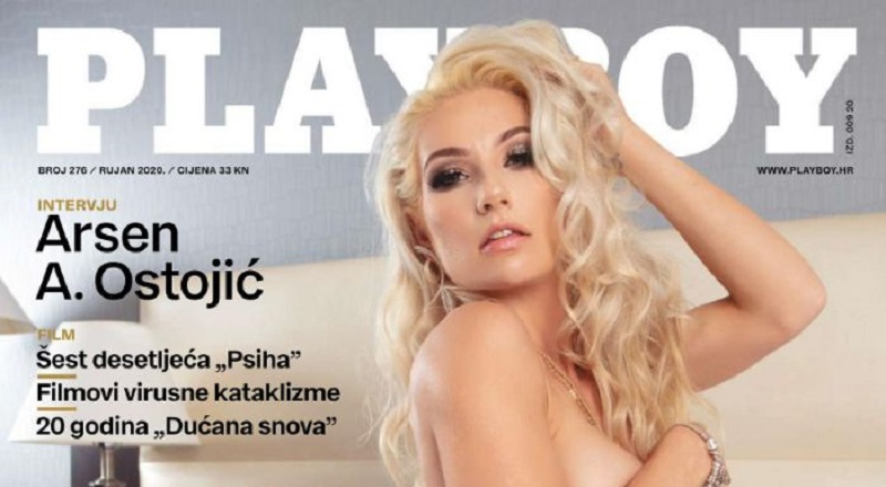 Playboy Хорватия 2020 выпуск №9 — только девушки без чтива (23 фото)