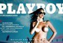 Playboy Германия ноябрь 2020 - только девушки без чтива (26 фото)
