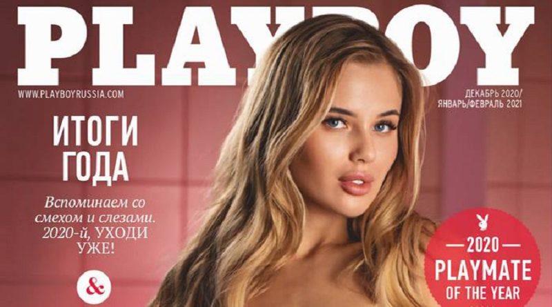 Playboy Россия декабрь 2020 - только девушки без чтива (23 фото)