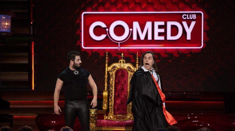 Своеобразный юмор от команды Comedy Club - 64 шутки