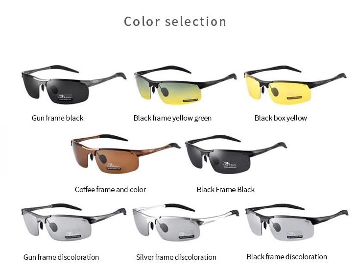 Алюмомагниевые солнцезащитные очки