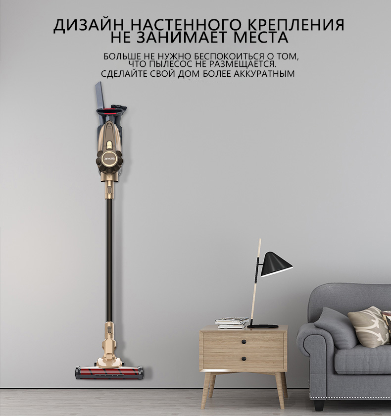 Беспроводной вертикальный пылесос Алиэкспресс где купить онлайн
